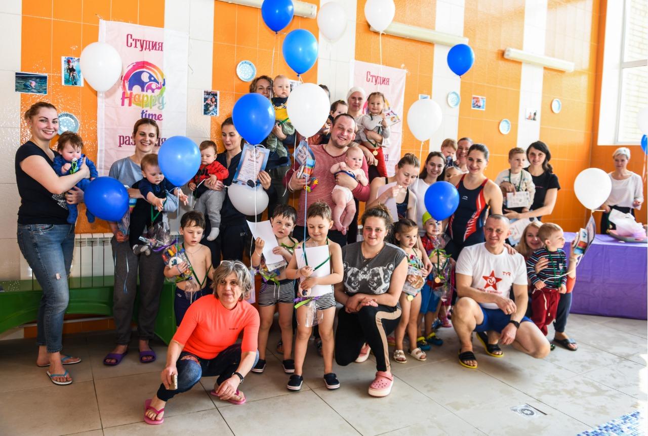 Чемпионат по грудничковому и раннему плаванию «Синий кит-2019»